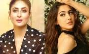 سارہ علی کی پہلی فلم کی کامیابی کے بعد کرینہ کپور کا خاص پارٹی کا اہتمام ..