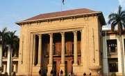 بیگم کلثوم نواز کی پہلی برسی کے موقع پر پنجاب اسمبلی میں تعزیتی قرارداد ..
