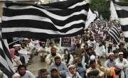 مبینہ انتخابی دھاندلی کے خلاف جے یو آئی (ف) کے خیبر پختونخوا کے مختلف ..