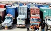 برآمدات15،تجارت3فیصد بڑھانے کا ہدف صنعتی شعبہ کو مراعات سے پورا ہوگا ..