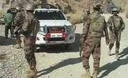 لورالائی میں دہشت گردوں کی موجودگی پر سیکورٹی فورسز انٹیلی جنس کا آپریشن