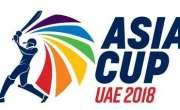 ایشیاء کپ، بھارتی ٹیم ہاردک پانڈیا سمیت تین کھلاڑیوں کی خدمات سے محروم ..