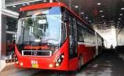 لاہور میں تین روز کی بندش کے بعد میٹرو بس سروس دوبارہ بحال