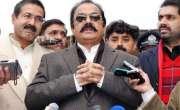 مسلم لیگ ن نے وزیر اعلٰی عثمان بزدار کی گرفتاری کا مطالبہ کردیا