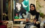 کارزویل جیل جہاں عافیہ قید ہے وہاں 600 سے زائد قیدیوں کا کرونا مثبت آچکا ..