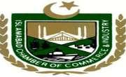 صدراسلام آباد چیمبر محمد احمد وحیدو دیگر کا حکومت کی طرف سے برآمداتی ..