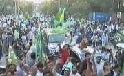میاں شہبازشریف کا اسلام آباد کی طرف مارچ کا اعلان