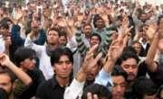 وزیراعظم پیکج کے تحت ڈیلی ویجز ملازمین کو مستقل کرنے کا فیصلہ