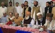سیاسی جماعتیں متحدہ اپوزیشن محاز یا لائحہ عمل دینے میں ناکام'نون لیگ ..