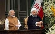 ایران پر امریکی پابندیوں کے بعد بھارت نے بھی ایران سے تیل کی درآمد بند ..