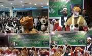 قائد جمیعت علماء اسلام(ف) مولانا فضل الرحمن کے اعزاز میں پر وقار عشائیہ ..