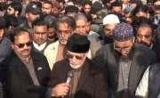 زیادتی کے بعد قتل ہونے والی سات سالہ بچی زینب کی نماز جنازہ طاہر القادری ..