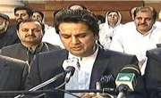 پنجاب حکومت کا میٹروبسوں پر سبسڈی ختم کرنے کا حتمی فیصلہ