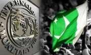 پاکستان آئی ایم ایف کے دیئے اہداف حاصل کرنے میں ناکام