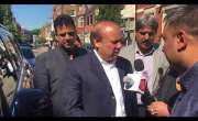 نوز شریف کا 6 جولائی تک پاکستان واپس جانے سے انکار،احتساب عدالت سے ایون ..