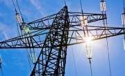 کویت کی بجلی کمپنی میں 35سال ملازمت کرنے والی226ملازمین برخواست