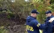 حادثے کا شکار لیموزین کا مالک پاکستان میں ہے،نیویارک پولیس