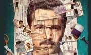 فلم ''چیٹ انڈیا'' کا پہلا پوسٹر جاری