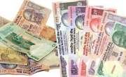 اپریل سے جون کے دوران بھارت کی 8.2 فیصد اقتصادی شرح نمو
