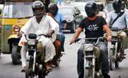 لاہور ہائیکورٹ نے مال روڈ کے بعد پورے شہر میں موٹر سائیکل سواروں کیلئے ..