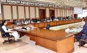 کابینہ اجلاس میں اپوزیشن سے ہونے والی بیان بازی کو فخر سے بتایا جاتا ..
