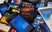پی ٹی اے نے موبائل فون رجسٹریشن کی ڈیڈ لائن میں 10 دن کی توسیع کر دی