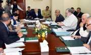 وفاقی کابینہ نے نوازشریف کیخلاف دو ریفرنسز کے اوپن ٹرائل کی منظوری ..
