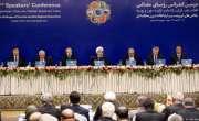 پاکستان، چین، روس، ترکی ، افغانستان پرمتحدہ محاذ تشکیل دینے کی ایرانی ..