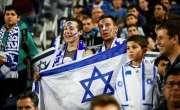 فیفا ورلڈ کپ ،اسرائیلی فٹبال شائقین کیلئے مفت قیام و طعام