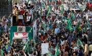 انتخابات سے چند روز قبل ہی مسلم لیگ ن کے لیے بُری خبر آ گئی