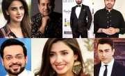 پاکستان کی امیر ترین شخصیات