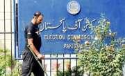 الیکشن کمیشن نے عام انتخابات کے مکمل عبوری نتائج کا اعلان کردیا ،