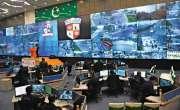 پنجاب سیف سٹیز اتھارٹی نے قصورسیف سٹی پراجیکٹ کی کارکردگی رپورٹ جاری ..