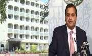 پاکستان کی بھارتی فائرنگ سے 14کشمیریوں کے بہیمانہ قتل کی شدیدمذمت