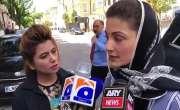 مریم نواز نے کسی بھی صورت انتخابات کا بائیکاٹ نہ کرنے کا اعلان کردیا
