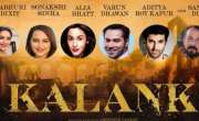 فلم ''کلنک' '19 اپریل کو سینما گھروں کی زینت بنے گی