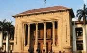 پنجاب اسمبلی میں گستاخانہ خاکوں کے خلاف مذمتی قرارداد پیش