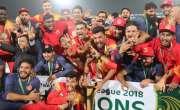 پشاورزلمی کو شکست ،اسلام آباد یونائیٹڈکی ٹیم دوسری دفعہ چیمپیئن بن ..