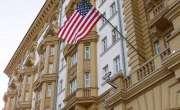 امریکہ کا عراق سے غیر ضروری سفارتی عملے کو نکالنے کا اعلان