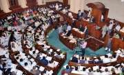 پنجاب کا وزیراعلی کون ہوگا، اعلان کردیا گیا