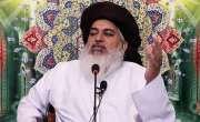 لاہور ہائیکورٹ نے خادم رضوی کیخلاف غداری کی درخواست پر فیصلہ سنا دیا