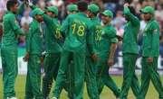 پاکستان نے اپنی45سالہ ون ڈے میچز کی تاریخ کا منفرد ریکارڈ قائم کردیا