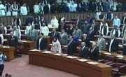 نئی پارلیمنٹ، نئے چہرے اور نئی امیدیں