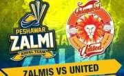 پی ایس ایل کا فائنل (پرسوں) اسلام آباد یونائٹیڈ اور پشاور زلمی کی ٹیموں ..