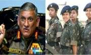 بھارتی آرمی چیف نے خواتین کو محاذ پر بھیجنے کیلئے نامناسب قرار دے ..