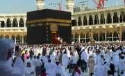 سعودی عرب: 69 لاکھ سے زائد فرزندانِ توحید نے عمرہ کی سعادت حاصل کر لی
