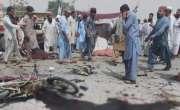 کوئٹہ ' مشرقی بائی پاس کے قریب پولنگ اسٹیشن کے باہر خودکش حملے میں ..