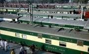 شیخ رشید نے 9ماہ میں ریلوے کو دس نئی ٹرینیں چلاکر 29ارب روپے کا خسارہ ..