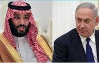 اسرائیلی وزیراعظم،سعودی ولی عہد اورامارتی حکام میں خفیہ ..