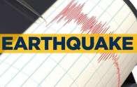 اسلام آباد ،پشاور اور چترال سمیت ملک کے بڑے شہر زلزلے سے ..